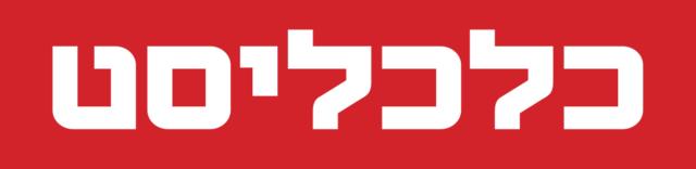Calcalist_logo